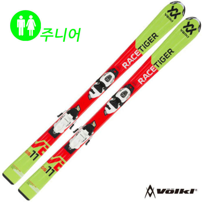 뵐클 스키 VOLKL Racetiger JR RED + 7.0 VMotion Jr. R(18/19)