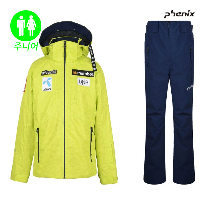 피닉스 주니어 스키복 PHENIX Norway Alpine Team Boy's Two-piece(YG) (19/20)