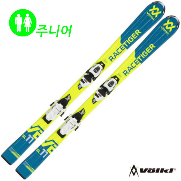 뵐클 스키 VOLKL Racetiger JR YEL + 7.0 VMotion Jr. R(18/19)