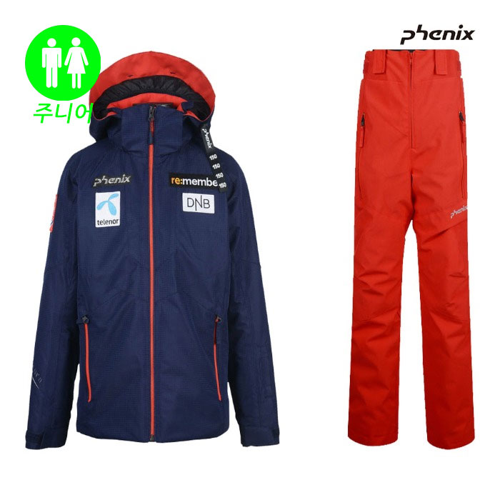 피닉스 주니어 스키복 PHENIX Norway Alpine Team Boy's Two-piece(DN) (19/20)