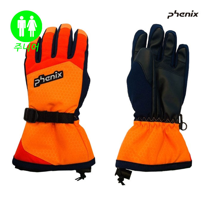 피닉스 주니어 스키장갑 PHENIX Demonstration  Boy's Gloves(VOR) (19/20)